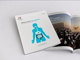 医疗画册设计-深圳VI设计-深圳画册设计-智睿策划