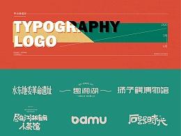 Typography——20200609