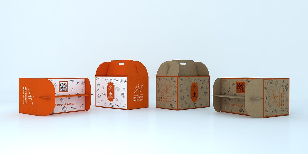 中式糕点外卖盒子,青团,包子,麻糕图片