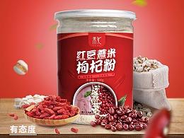 详情页之红豆薏米枸杞粉