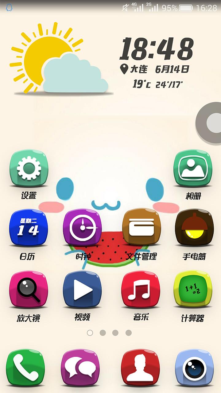 华为手机主题和图标设计 软糖