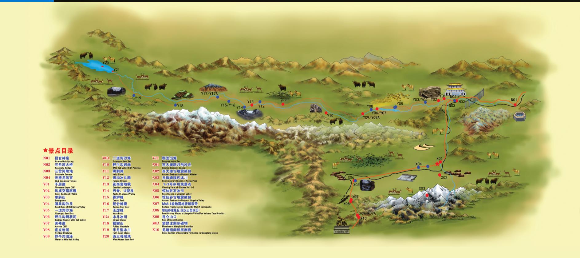 景区手绘地图设计 手绘地图定制 手绘地图