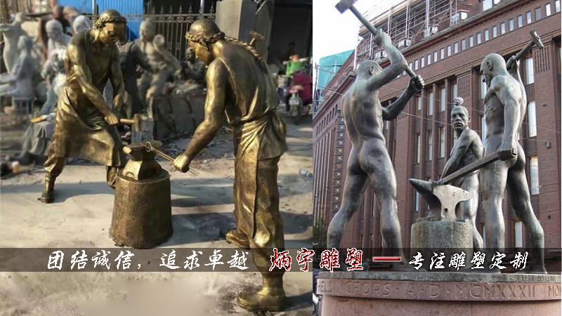 沈阳蒸日景观雕塑造景园林工程设计有限公司_景观园林雕塑_房地产景观雕塑