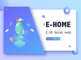 E-HOME智能家居2.5D启动页设计