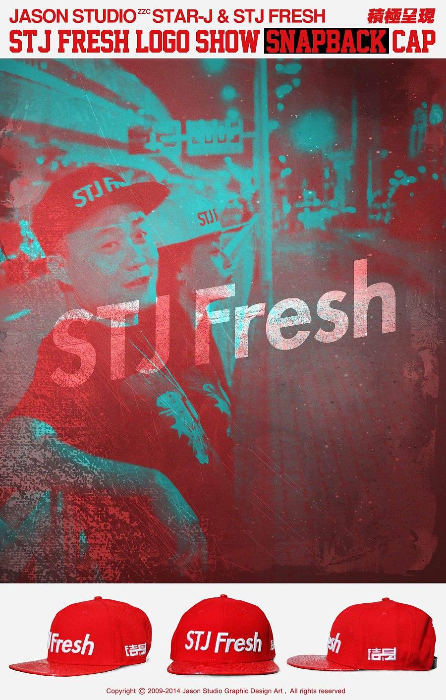 查看《2013 STJ FRESH 產品/回顧/整理》原图,原图尺寸:1934x3035