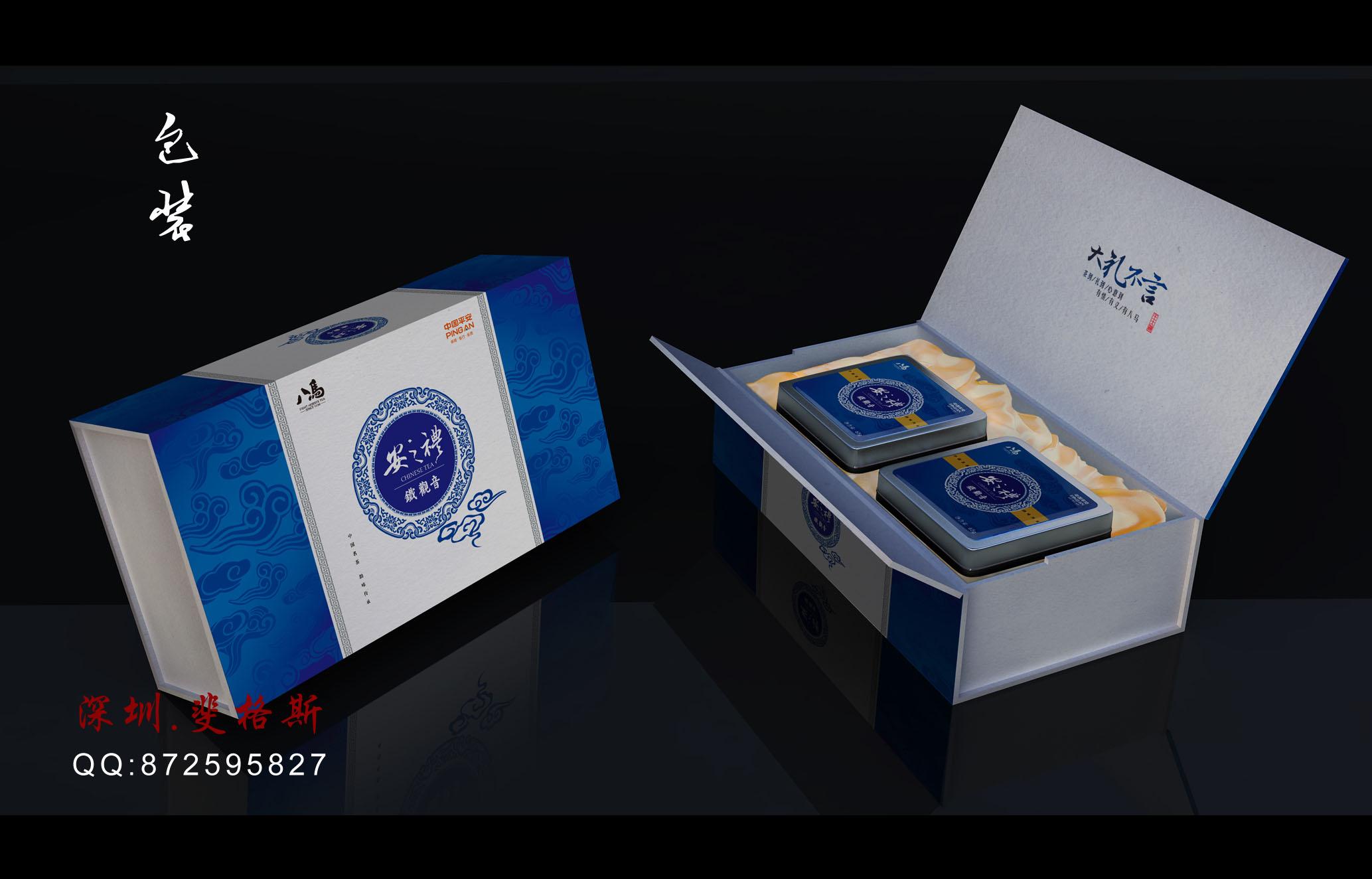 包装 包装设计 设计 2067_1324图片