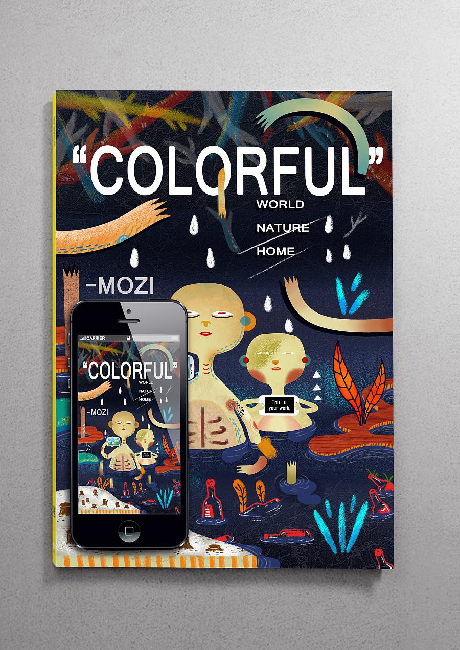 手机壁纸 书籍封面