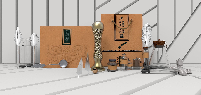 湖北省大学生文创产品设计大赛图片