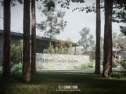 【Lumion 建筑表现】-「福建漳州利水溫泉度假酒店」