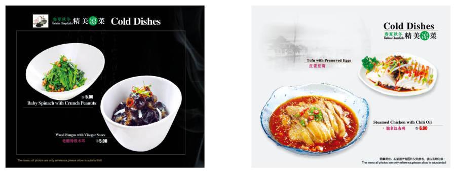 春夏秋冬GoldenChopsticks》中、英文做法…食谱大全4及菜谱周孕图片