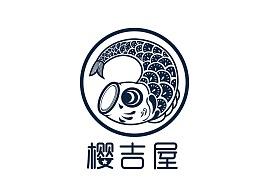 樱吉屋日式料理logo设计