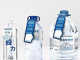 祯康【林海世稀泉】天然矿泉水 品牌包装创意呈现