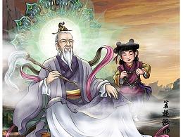 西游记人物谱--菩提祖师
