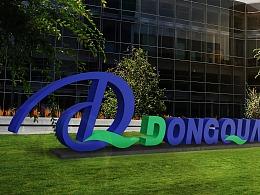环保企业logo设计提案