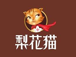 《梨花猫》品牌设计