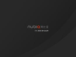 努比亚——只为享受更大的世界