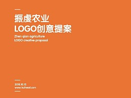 赣州振虔农业发展有限公司品牌标志设计