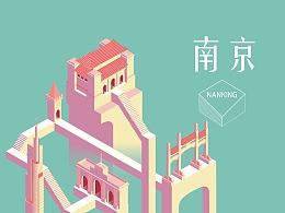 南京Nanking