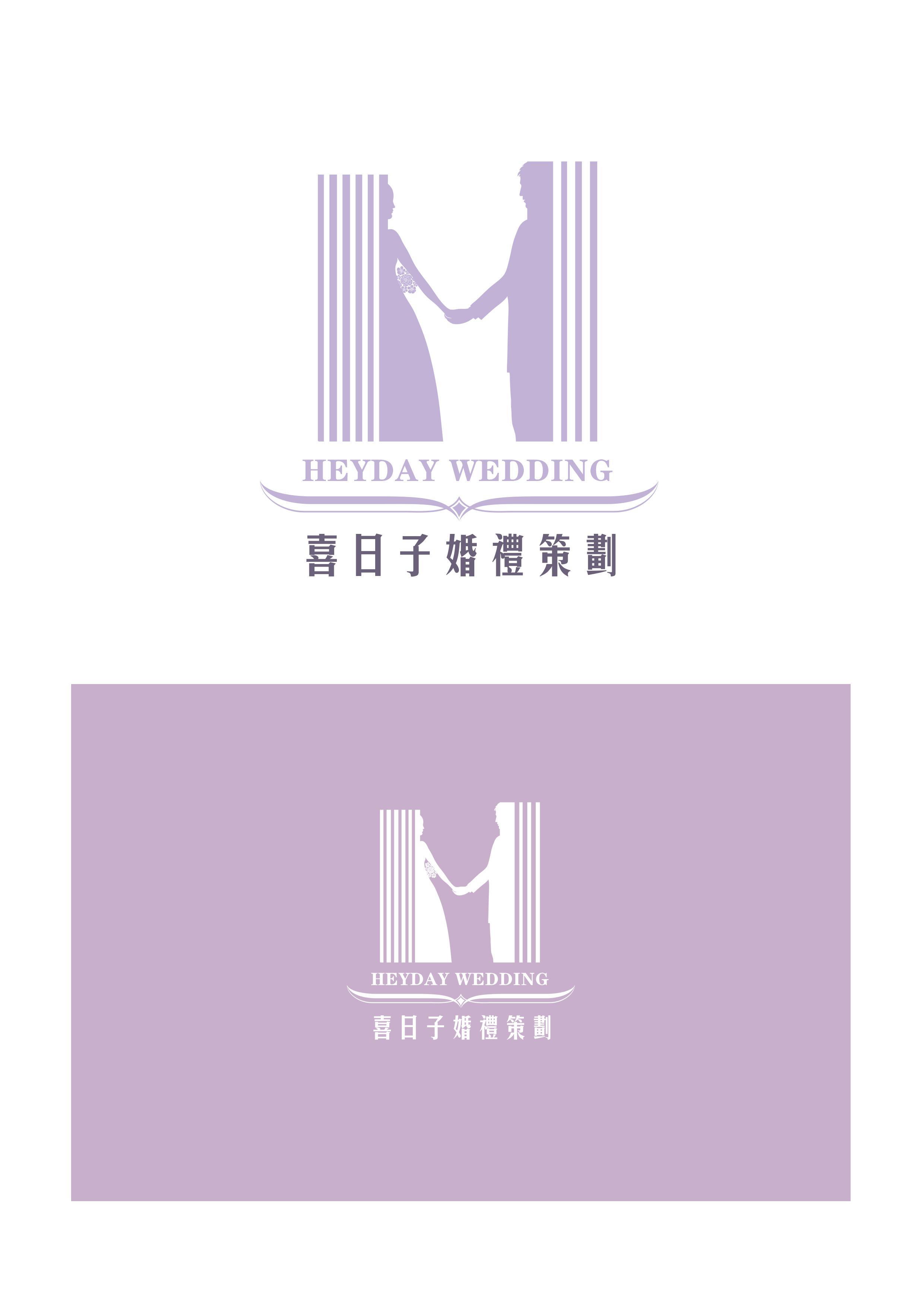 婚庆公司logo /strong>图片