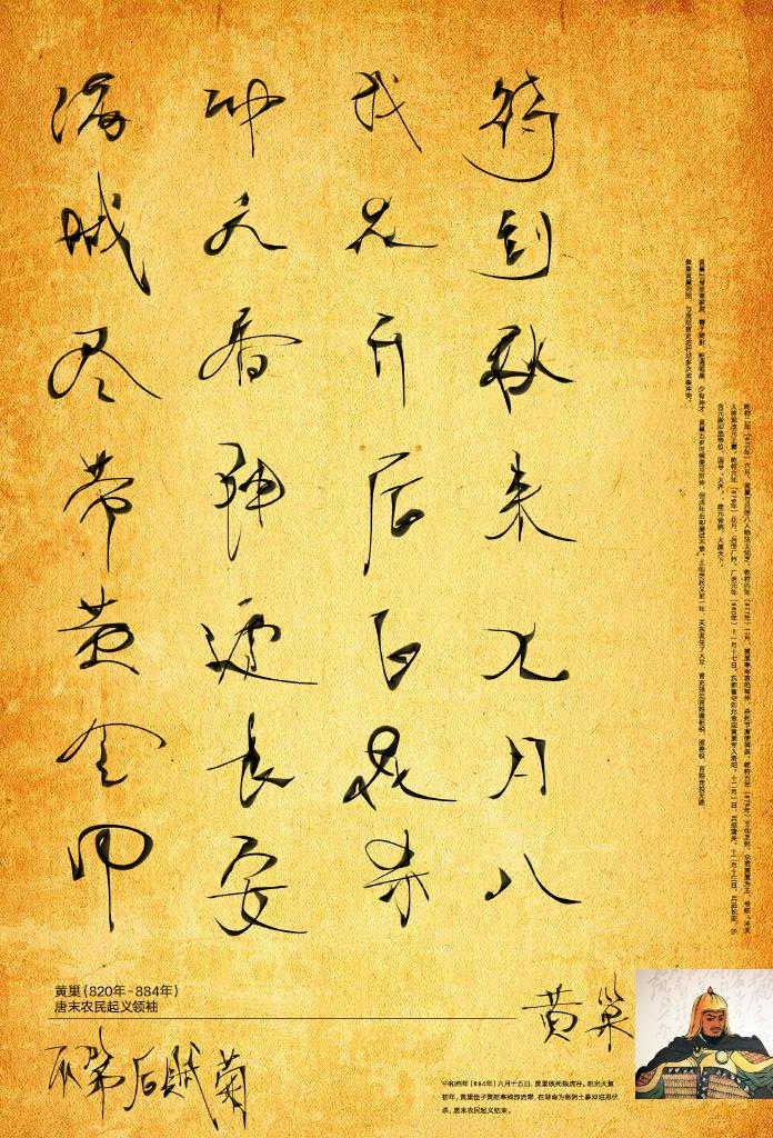 手绘板书法|平面|海报|中中鱼 - 原创作品 - 站酷