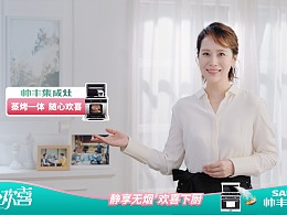 电视剧小欢喜明星播报帅丰 x 海清
