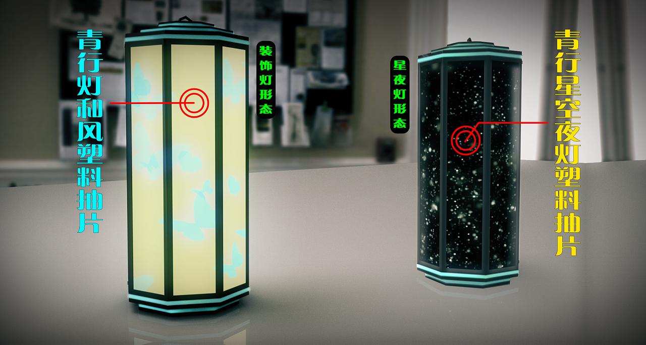 抽板式多功能台灯产品设计图片