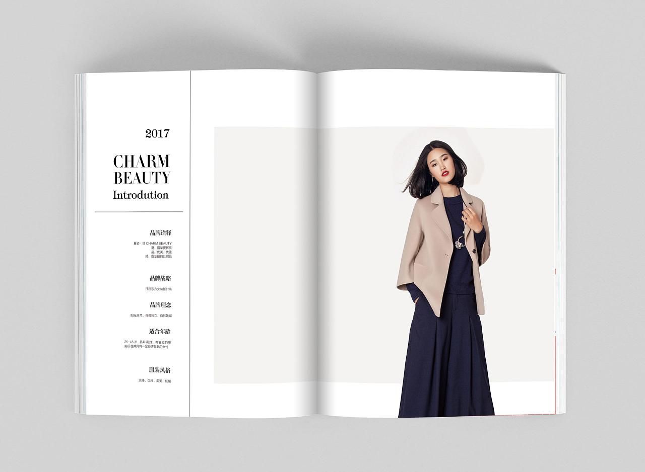 服装杂志排版图片