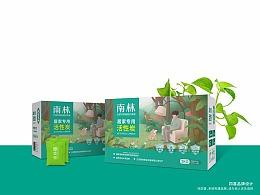 四喜品牌设计-南林活性炭logo设计与包装设计