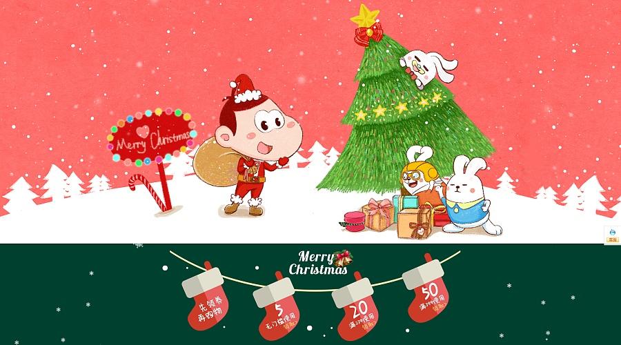 手绘圣诞季