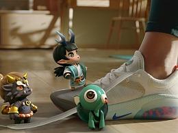 一起来捉妖 X Nike-偷鞋篇