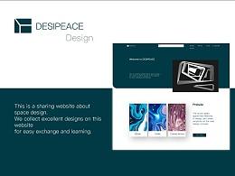 DESIPEACE空间设计交流网页概念图