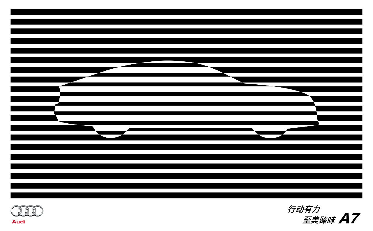 用直线衬托曲线的美,黑白线条间至美臻味.