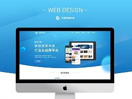 网页设计 柠檬网络科技