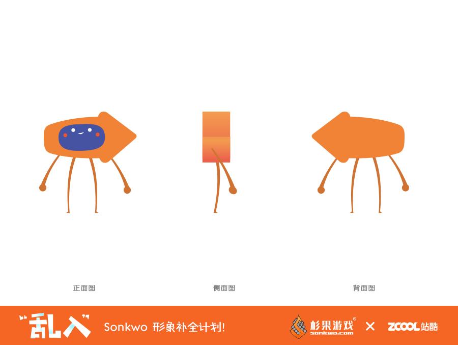椅子三视图