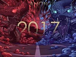 AMON2017作品选集