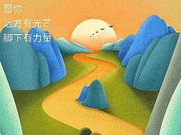五四青年节和五一插画组图