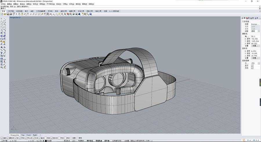 VR图纸模型3D犀牛 其他三维 三维 3D眼镜站-锻造供应商60模型图片