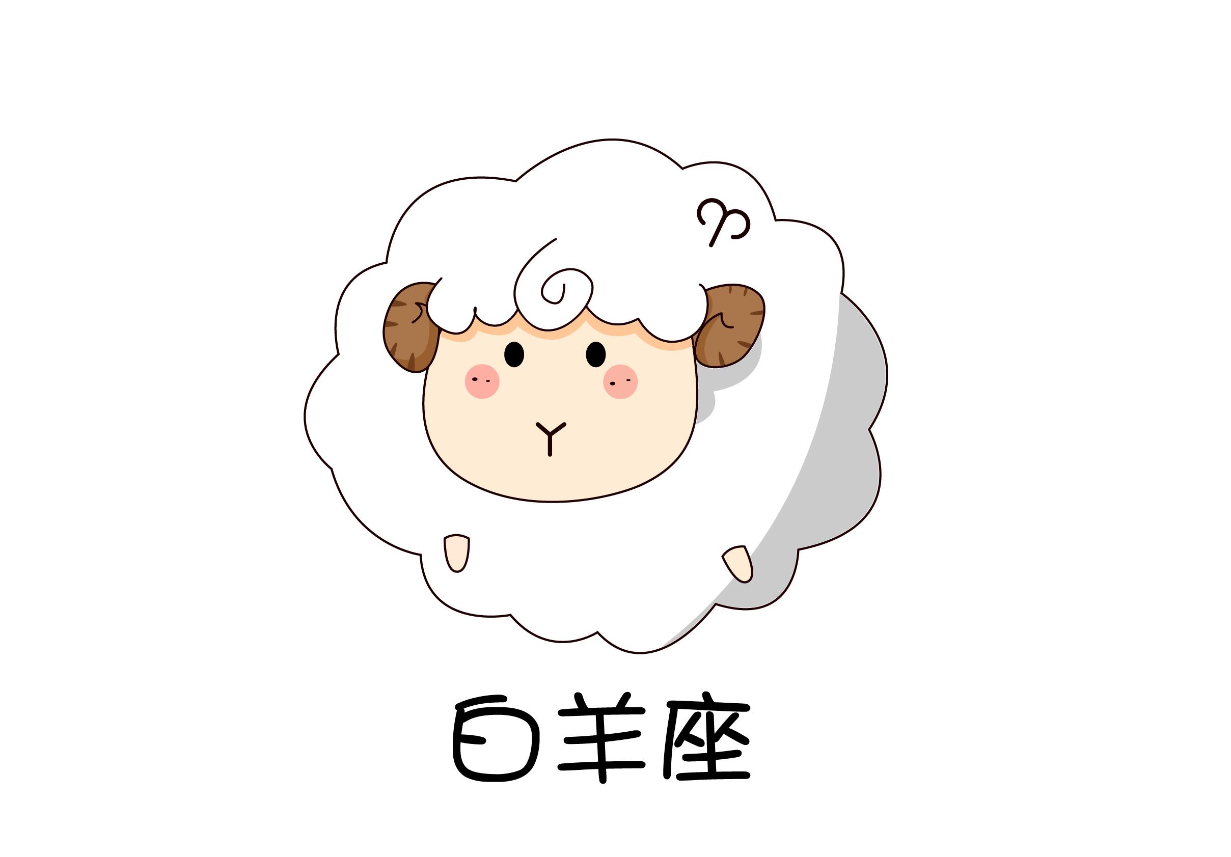 白羊座--卡通--星座