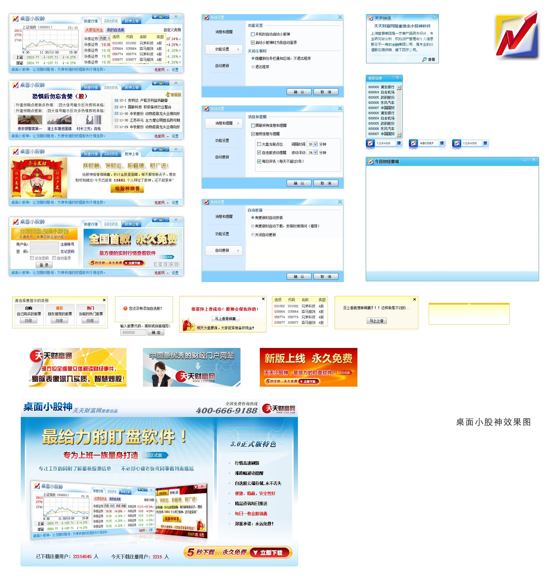 WWW_TT081_COM_ttcf.com