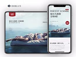 dorlux床垫  狂暑季首页合集   天猫首页活动页面设计