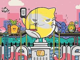 花椒-文化墙插画