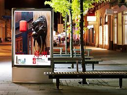 苏州旅游宣传卡