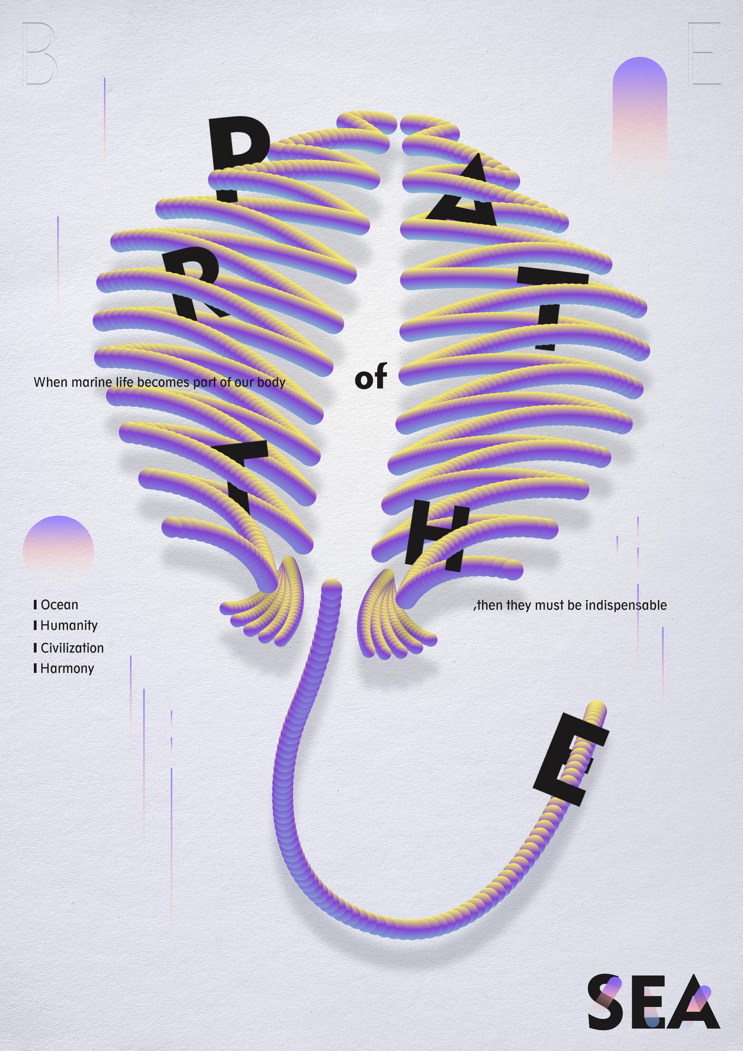 海洋文化创意海报-人与海洋生物