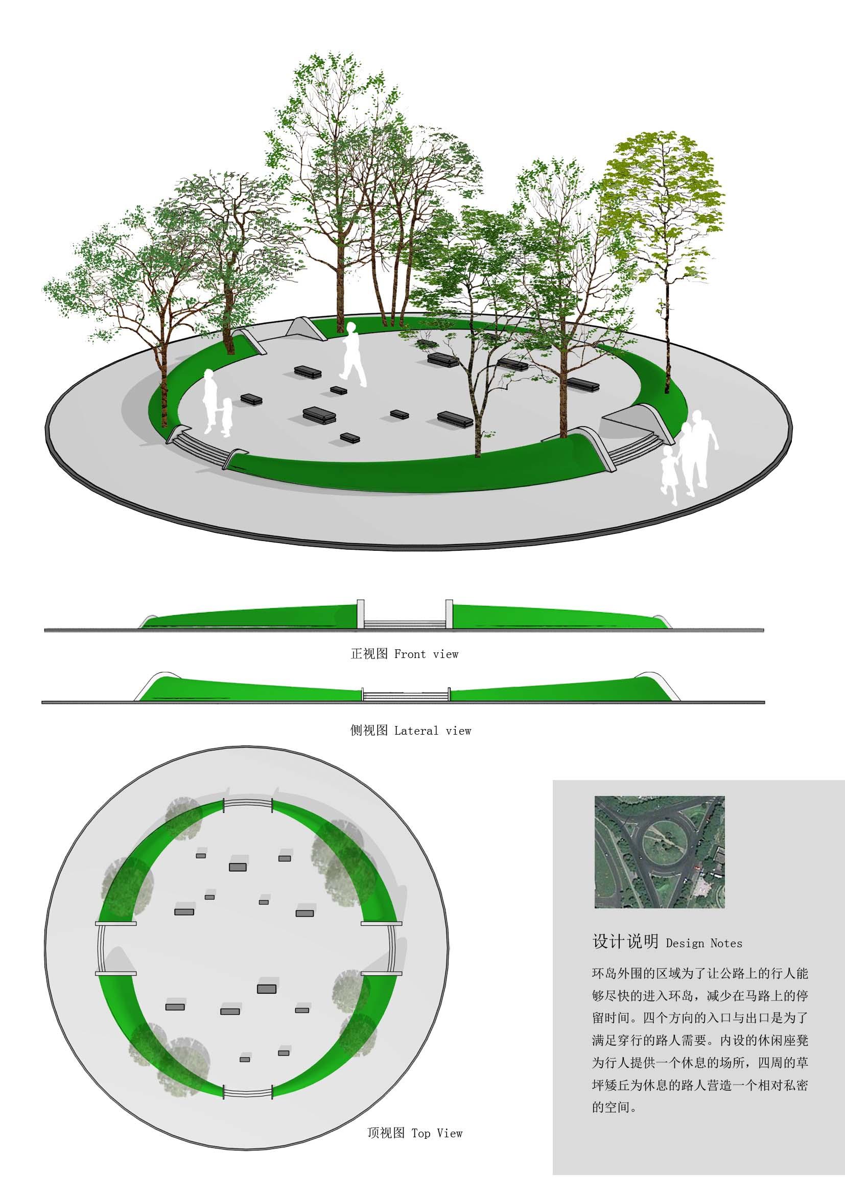 环岛景观设计