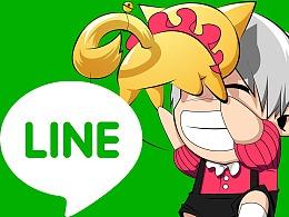 LINE-公子喵表情设计