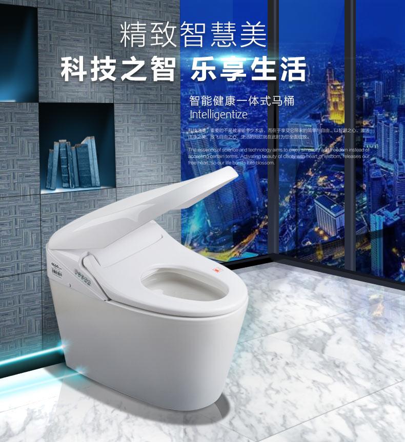 智能马桶海报设计|dm/宣传单/平面广告