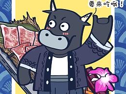 阿夹的假期去日本吃吃吃(烤肉篇)