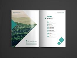 另一组画册设计
