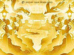 惠氏《上新了大金罐》动画广告