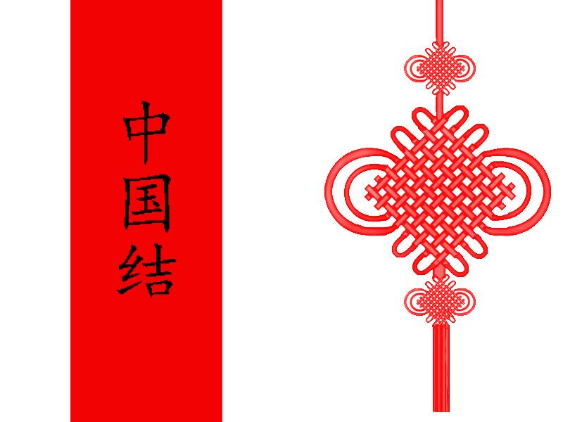 中国结哪个牌子好?